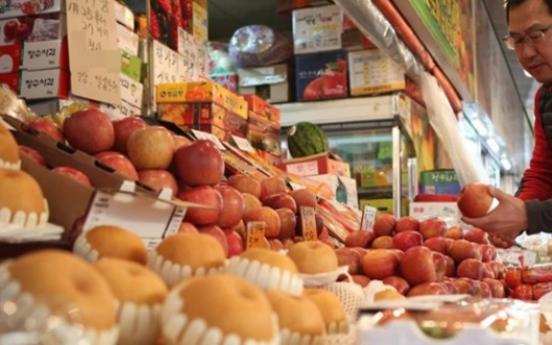 Korea's consumer prices rise 2.1% in Sept.