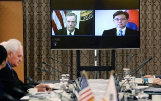 Korea calls on US to yield more in trade talks