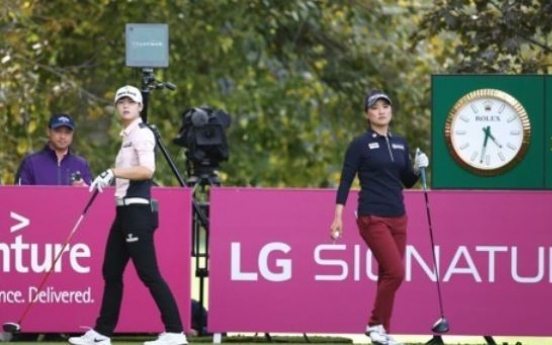 Local stars to headline strong field at LPGA tourney in Korea