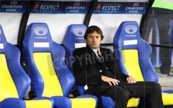 Football: Brazil's Leonardo named new Antalyaspor manager