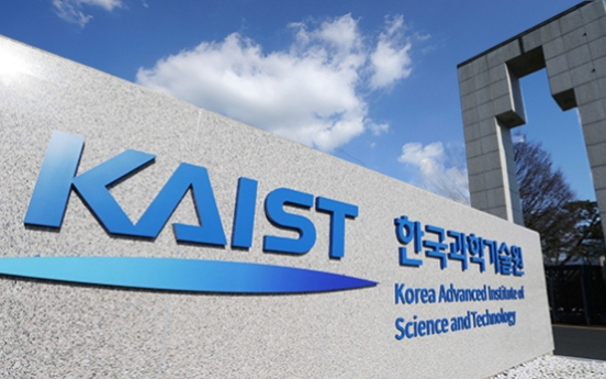 KAIST named 6th most innovative university in the world