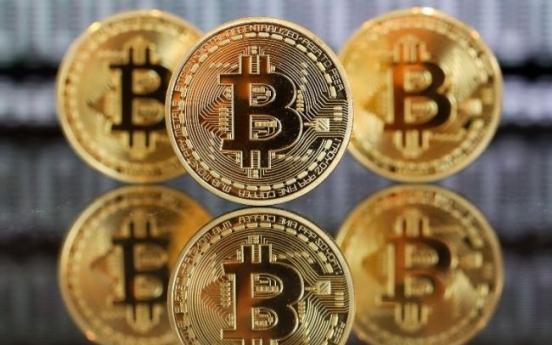Korea to ban digital currency offerings