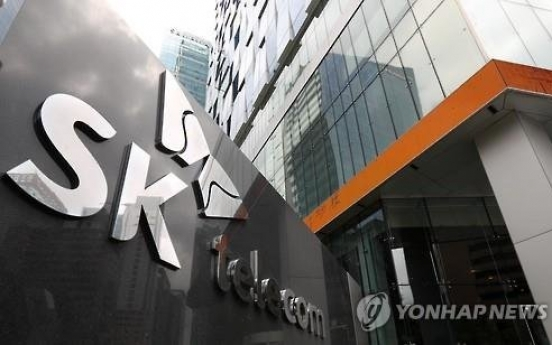 SKT to fully own ICT solution subsidiary amid restructuring speculations