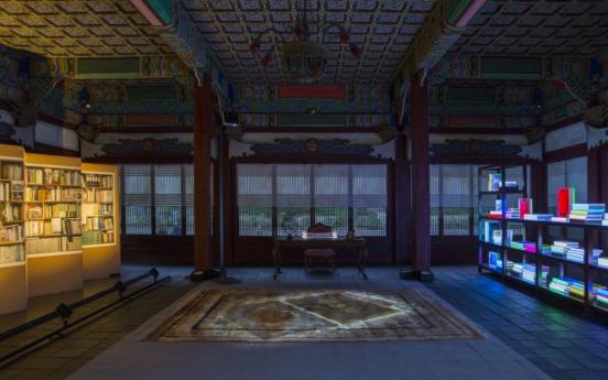 History reimagined at Deoksugung Palace