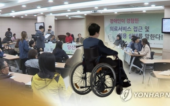 [Feature] Severely disabled call for 24-hour care