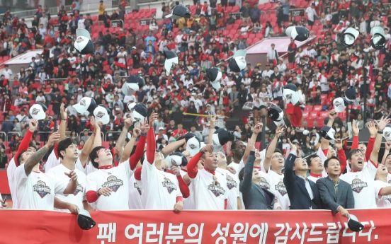 Kia Tigers win S. Korean baseball pennant