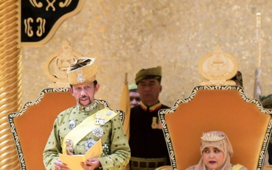 [Photo News] Golden Jubilee of Sultan Hassanal Bolkiah of Brunei