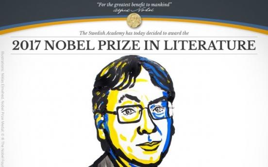 Demand surges for Nobel winner's works in native Japan: publisher