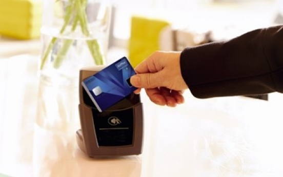 Kona I, AirPlus to offer biometric corporate cards