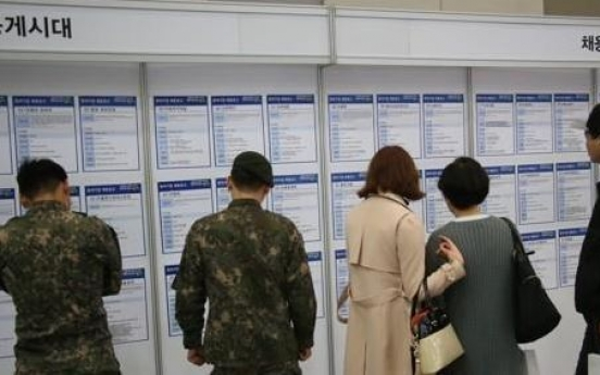 Number of Korea's self-employed fourth-highest in OECD
