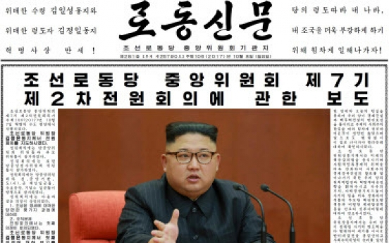 N. Korea's Kim promotes sister, reaffirms nuclear drive