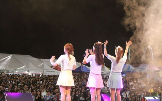 LA to host 44th Hallyu festival