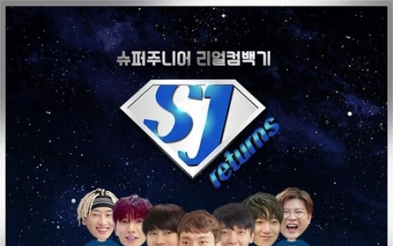Super Junior's comeback chronicled in reality show