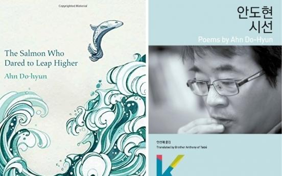 Ahn Do-hyun to join Seoul Book Club for Q&A
