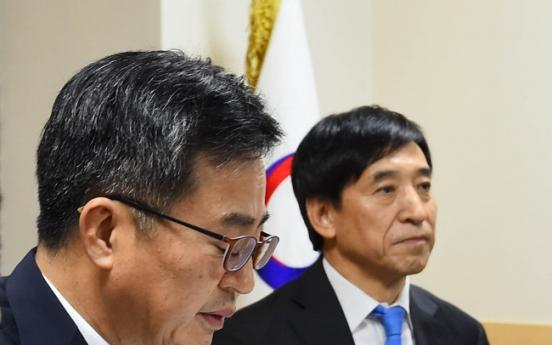 Korea-China currency swap expires, negotiations continue
