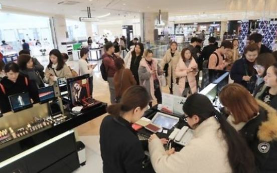 Customs office eases regulations on small duty-free shops