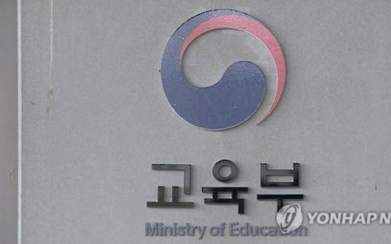 2 in 3 overseas Korean students from capital area
