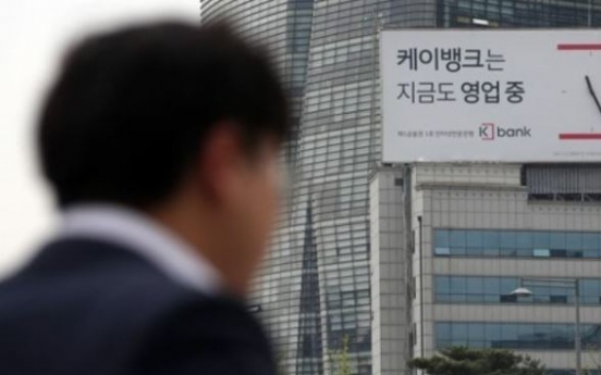 Possible irregularities found in granting K-Bank's license