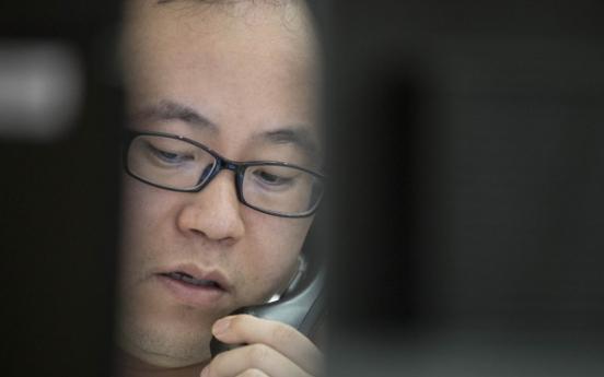 Korea short on precautions for financial crisis