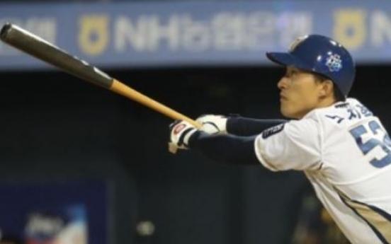 Homers galore as NC Dinos push Lotte Giants to baseball postseason brink