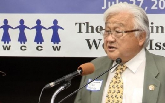 Ex-US Rep. Honda to receive honorary doctorate for fight for sexual slavery victims