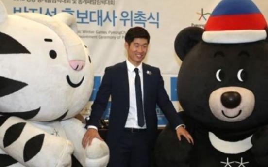 Football icon Park Ji-sung named 1st torchbearer for PyeongChang 2018