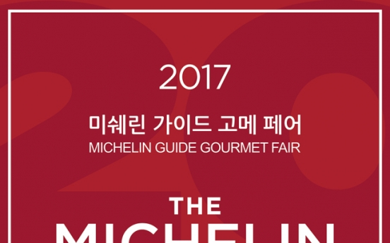 2017 Michelin Guide Gourmet Fair to open in Seoul