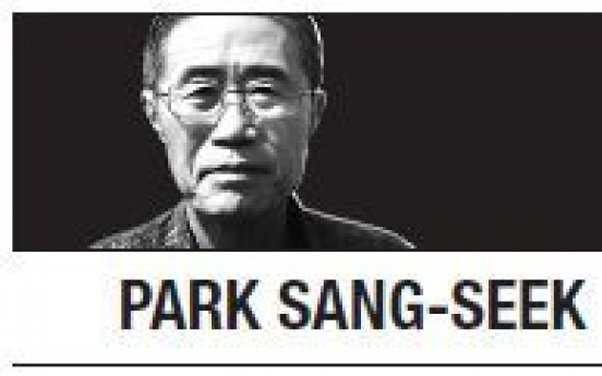 [Park Sang-seek] War of words between US and NK heads of state