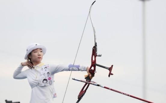 Olympic gold-winning archer to receive natl. sports award