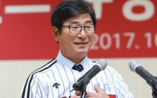 Underachieving baseball club welcomes new manager