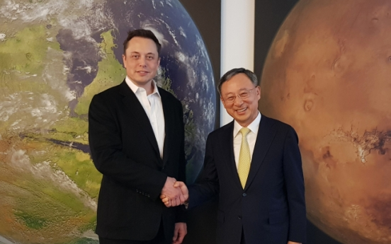 Partnership for future