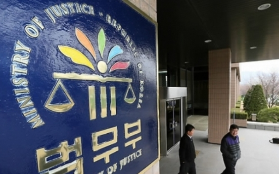 Justice Ministry announces plans for government official investigation body