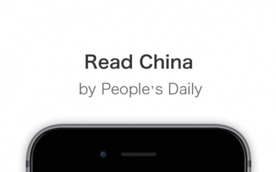 China's People's Daily launches English app in soft power push