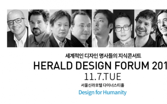 [Announcement] Tickets released for Herald Design Forum 2017