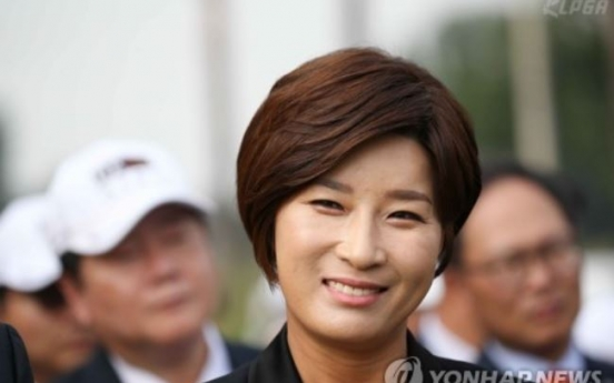 Korean golf legend Pak Se-ri named honorary director of women's intl. team competition
