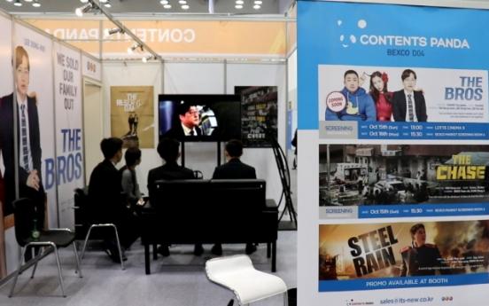 [Video] Korean novels, webtoons pitched at Asia Film Market