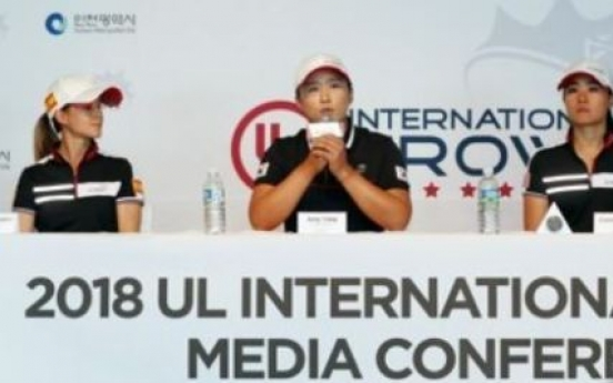 LPGA stars extol virtues of intl. team event