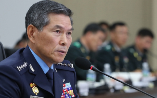 Seoul devising new offensive-defense military strategy