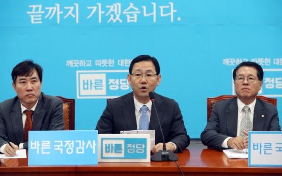 Conservative Bareun Party faces divide over merger with Liberty Korea Party