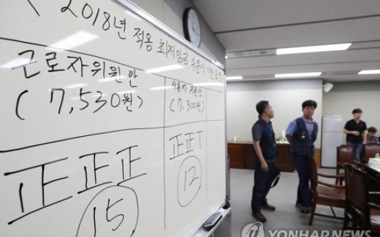 Govt. needs to spend W7.3tr to subsidize 10,000 won minimum wage: report