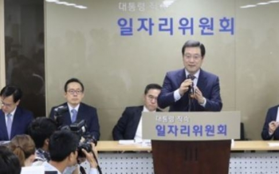 Korea to promote social economy as new economic engine