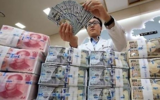 US vows to closely monitor Korea's currency practices