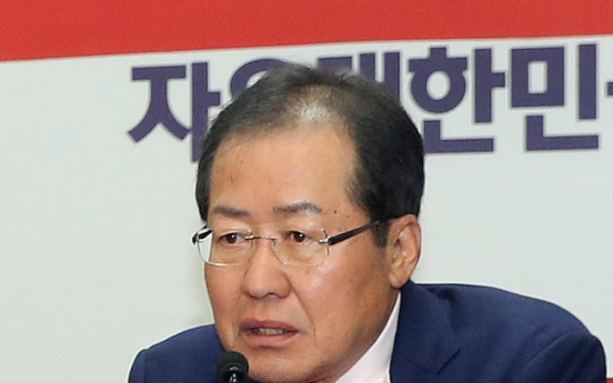 Liberty Korea Party to expel Park soon
