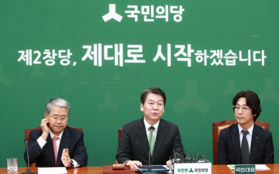 Best for People's Party to merge with Bareun Party: poll