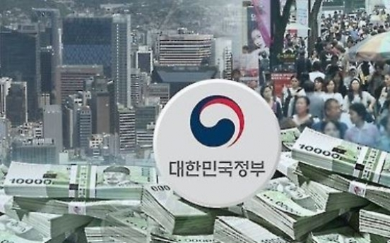 Korea's financial debt-to-GDP ratio reaches nearly 100% in 2016