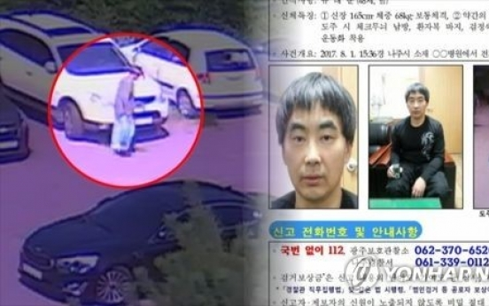 N. Korean defector and ex-convict caught 78 days after fleeing from mental hospital: police