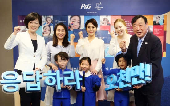P&G signs on with PyeongChang Olympics