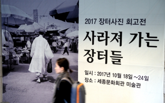Photos of traditional marketplace exhibited in Seoul