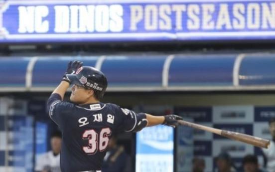 Doosan Bears flex serious muscles in baseball postseason
