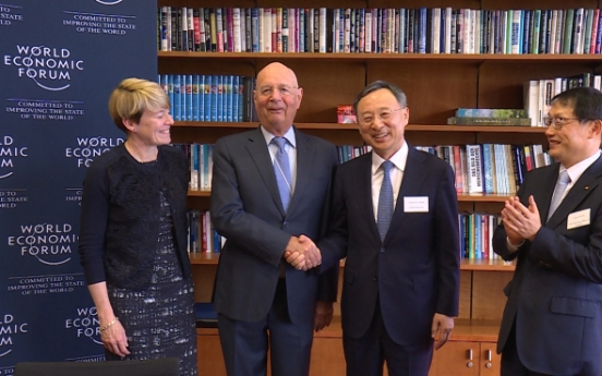 [Photo News] KT, WEF to leverage ICT for infectious disease control
